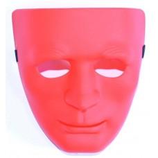 Маска Лицо Человека розовая