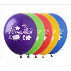 Воздушные шары 1 сентября латексные 30 см